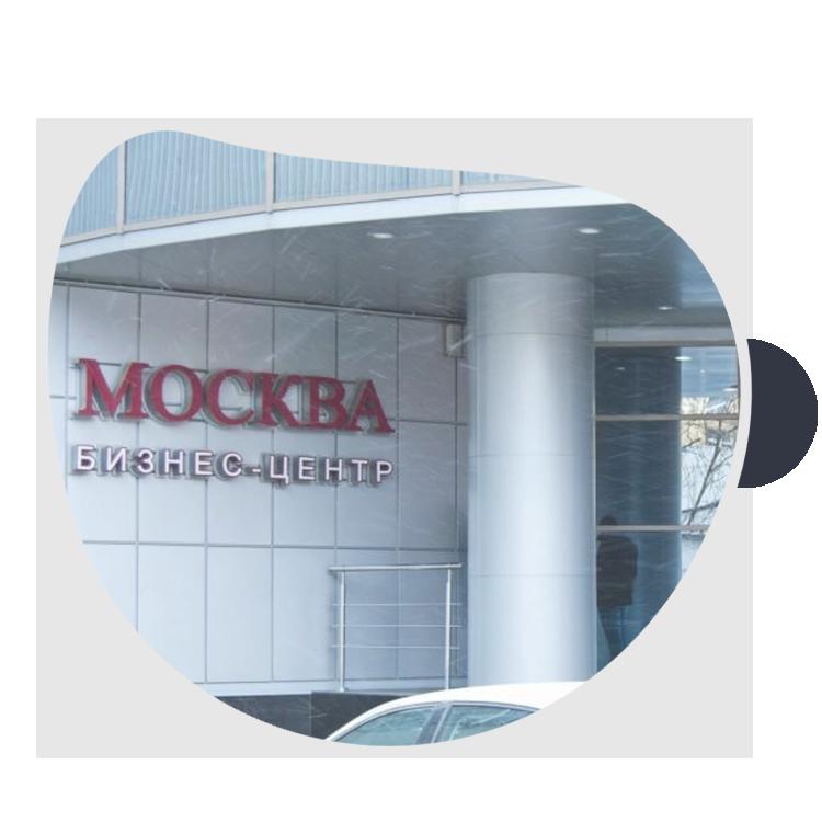 Налоговая отчетность в Москве