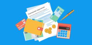 Новые правила платежного поручения